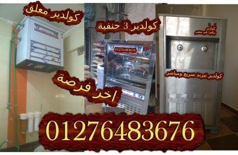 لنوم صحي وهادئ ^^مرتبة سوست من كولدير 01276483676 نصلك اينما كنت