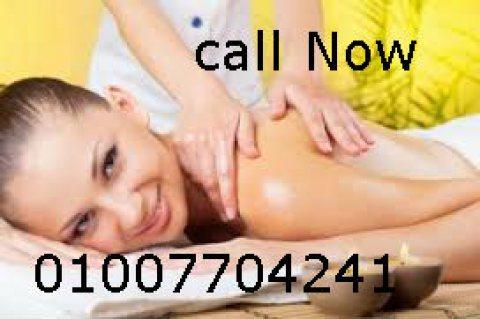 مساااج فى مصر 01007704241