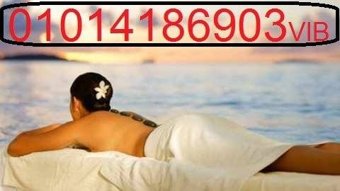 مسااااج فى مصر 01014186903