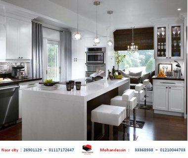 شركة مطبخ – مطابخ خشب ( للاتصال 01117172647 )