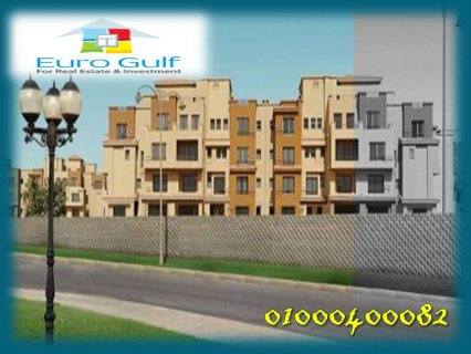 Pent House For Sale At Westown Compound