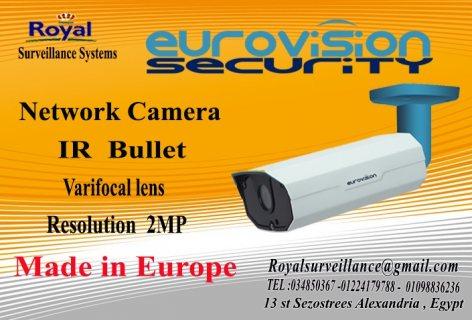 أحدث كاميرات مراقبة خارجية أنتاج أوروبى بجودة عالية للمشروعات الكبرى