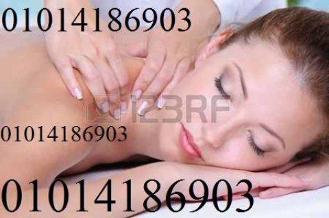 massagee and moroc bath *****01014186903