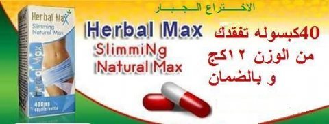 Herbal Max Slimming