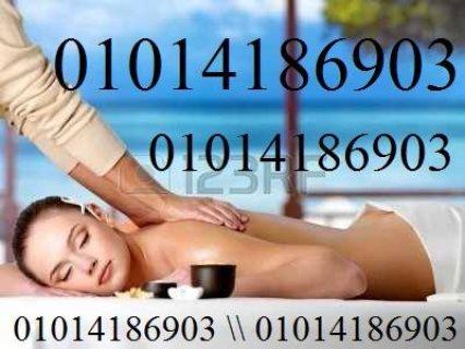 moroccan bath and massage *** 01014186903