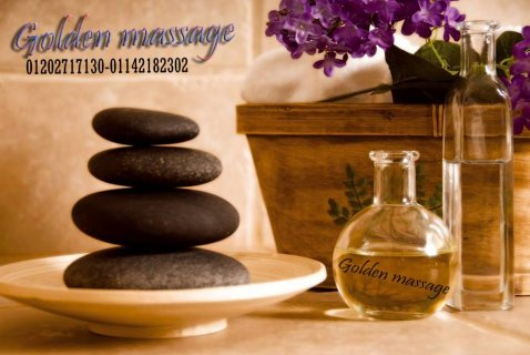 مساج استرخائي vip وتنظيف بشره  01202717130 - 01110788340