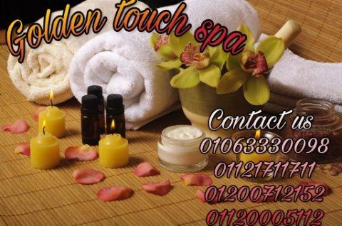 تدليك massage في المهندسين ومدينه نصر 01120005112