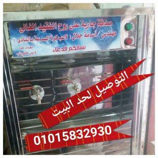 كولدير بالضمان  للمصانع والمساجد والطرق -01004761907