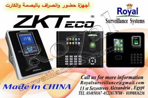 انظمة حضور وانصراف ماركة ZKTeco بالبصمة و الكارت