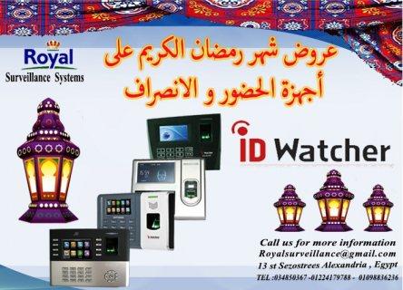 عروض شهر رمضان على أجهزة الحضور والانصراف