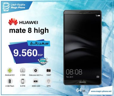 huawei mate 8 high