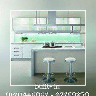 مطابخ اكريليك ( للاتصال شركة بلت ان 22759390 – 01211445057)