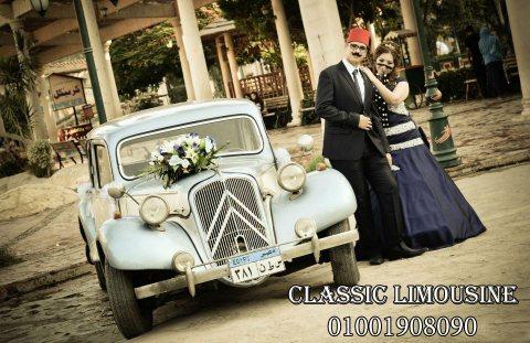 سيارات كلاسيكية بالوان مبهجة واسعار خيالية للايجار في الافراح والتصوير