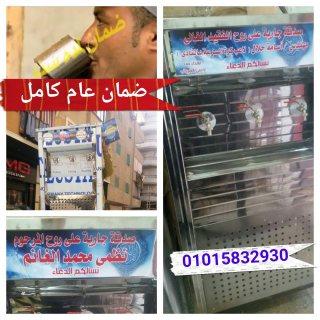 اسعار كولدير مياة فى مصر من رواد مصر 01015832930
