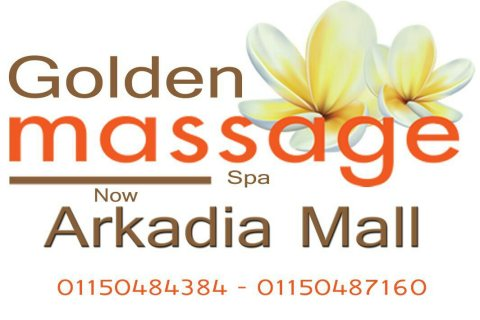 Relaxing massage at arkadia mall 01127217710