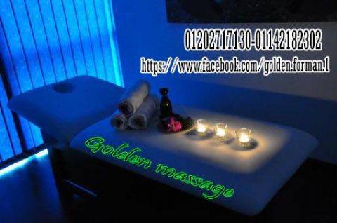 تدليك massage فرعوني في مكرم عبيد 01110788340 - 01200712152