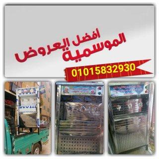 كولدير رمضان الخير بدون اعطال +ضمان عام 01004761907