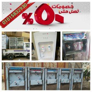 كولدير +ضمان عام +صيانة دورية من رواد مصر 01015832930