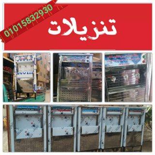 كولدير الخير لمبردات السبيل والصدقة  01004761907
