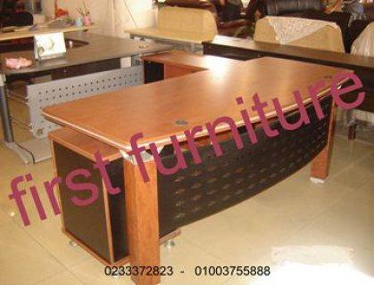 مكاتب وكراسي مستوردة أفضل اسعار مع الضمان 01003755888