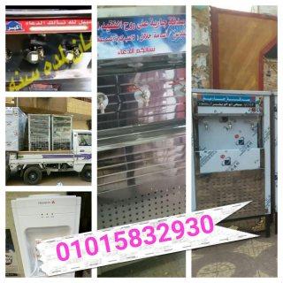 كولدير مياة الابداع والتميز من رواد مصر 01015832930