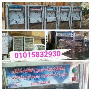 كولدير مياة بردات للطرق والشارع 01004761907