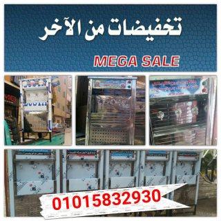كولدير مياه للمصانع والشارع والطرق 01015832930