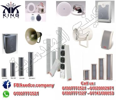 sound system accessories