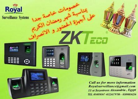 عرض خاص بشهر رمضان على أجهزة الحضور والانصراف  ZKTEKO