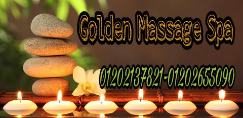 01202137821 - massage center at mohandeseen 01122550645