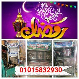 مهرجان كولدير مياة السبيل...بافضل الاسعار 01004761907