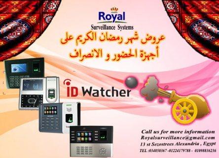تخفيضات شهر رمضان على أجهزة الحضور والانصراف