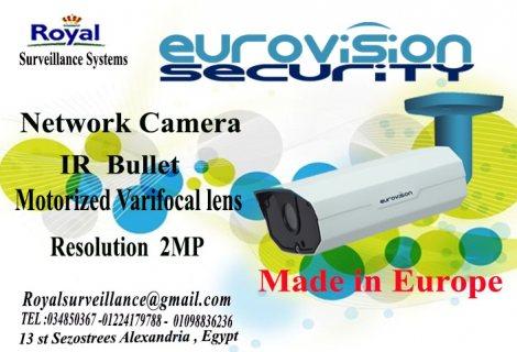 أحدث كاميرات مراقبة خارجية Motorized Varifocal lens بجودة عالية للمشروعات الكبرى