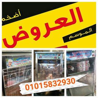 كولدير مياة بسعر المصنع خامات الأفضل فى مصر 01004761907