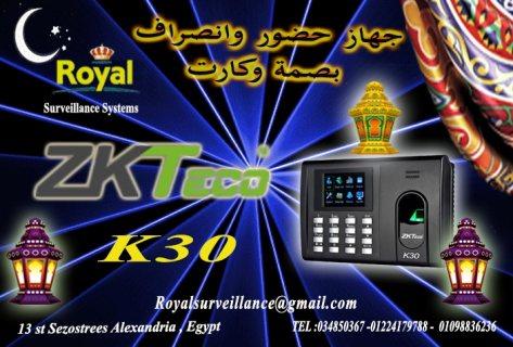 جهاز حضور وانصراف ZKTeco موديل K30