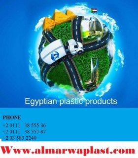 للبيع حبيبات بلاستيك ومواد خام البلاستيك