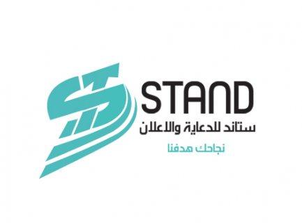 تصميم شعار ( لوجو -لوقو ) logo design احترافي و متميز