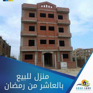 منزل للبيع 380 متر بالعاشر من رمضان ( الحى التاسع )