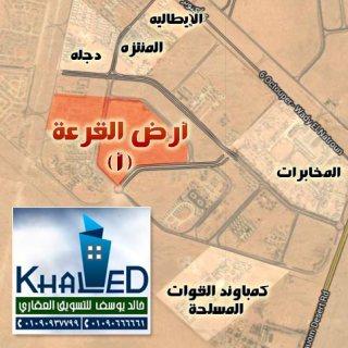 ارض بالقرعة أ 414 م بحدائق 6 أكتوبر بالمنطقة المحصورة