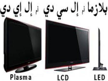 صيانة lcd dlp LED صيانة فورية من المنزل01015032000