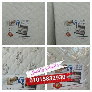 مرتبة للبيع باقل الاسعار مرتبة سيداار الافضل 01004761907