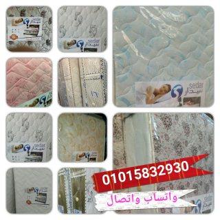 مرتبة السوست للبيع الافضل فى مصر  01015832930
