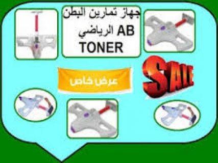 جهاز تمارين البطن الرياضي AB TONER