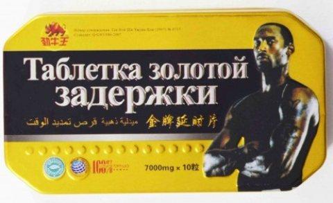 الميدالية الذهبية عرض الكبيير اوي من كولدير01212799788
