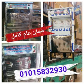 كولدير مياه .. يعنى الافضل من الرواد مصر...01004761907