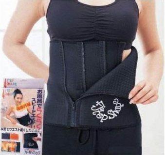 حزام مثالي لتنحيف و تخسيس منطقة البطن و الخصر