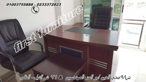 أثاث مكاتب للشركات شاهده بمعارض فرست 96 ش النيل – الدقى