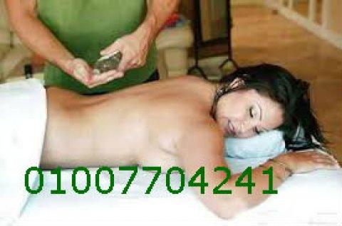 massage and Turkish bath