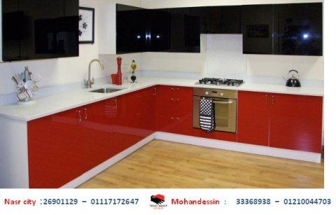 مطابخ بولى لاك  – مطابخ القاهرة  ( للاستفسار عن سعر المطبخ    01210044703)