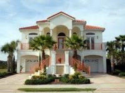 ــ،، للاستقرار بسعر 290,000 شقة مميزة للبيع من المالك